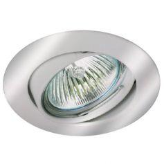 Empotrable de techo aluminio oscilante redondo 50mm niquel LDV Lighting