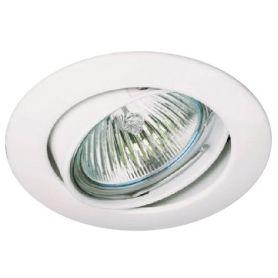Empotrable aluminio oscilante redondo 50mm blanco ledinnova