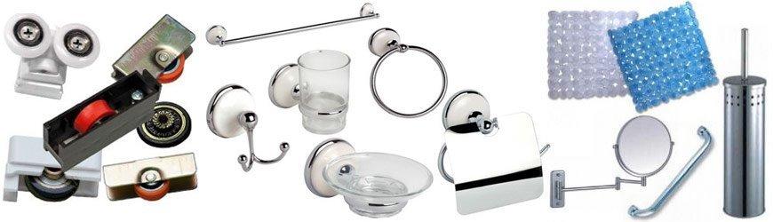 Tienda online de Complementos para baño