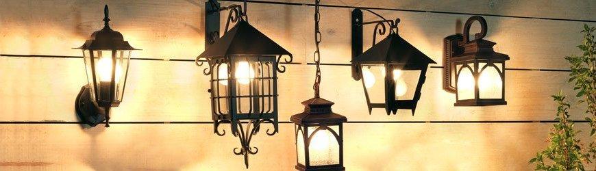 Tienda online de Iluminación de jardín