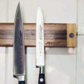 Magnetic knife support prices