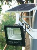 comprar foco solar led