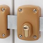 comprar cerraduras de sobreponer