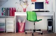 Schreibtischstuhl Preis